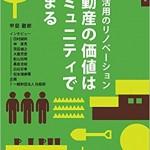 2016-book